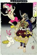 Vintage Japanese poster - Samurai and dancers